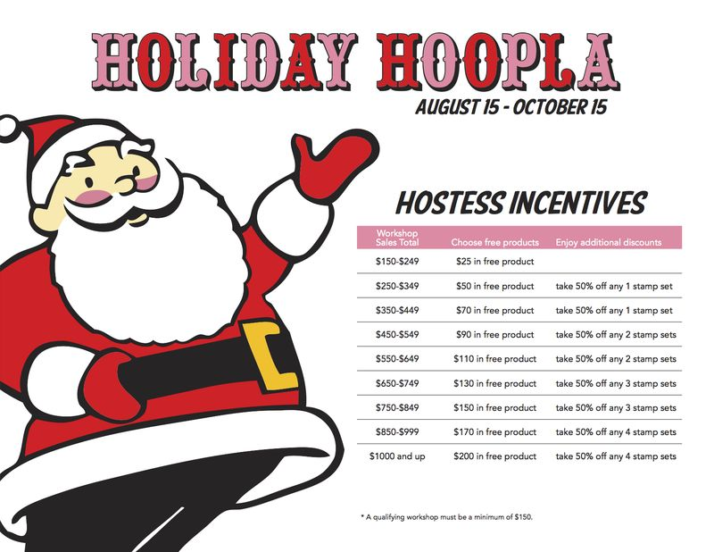 HolidayHooplaHostessIncentives2013